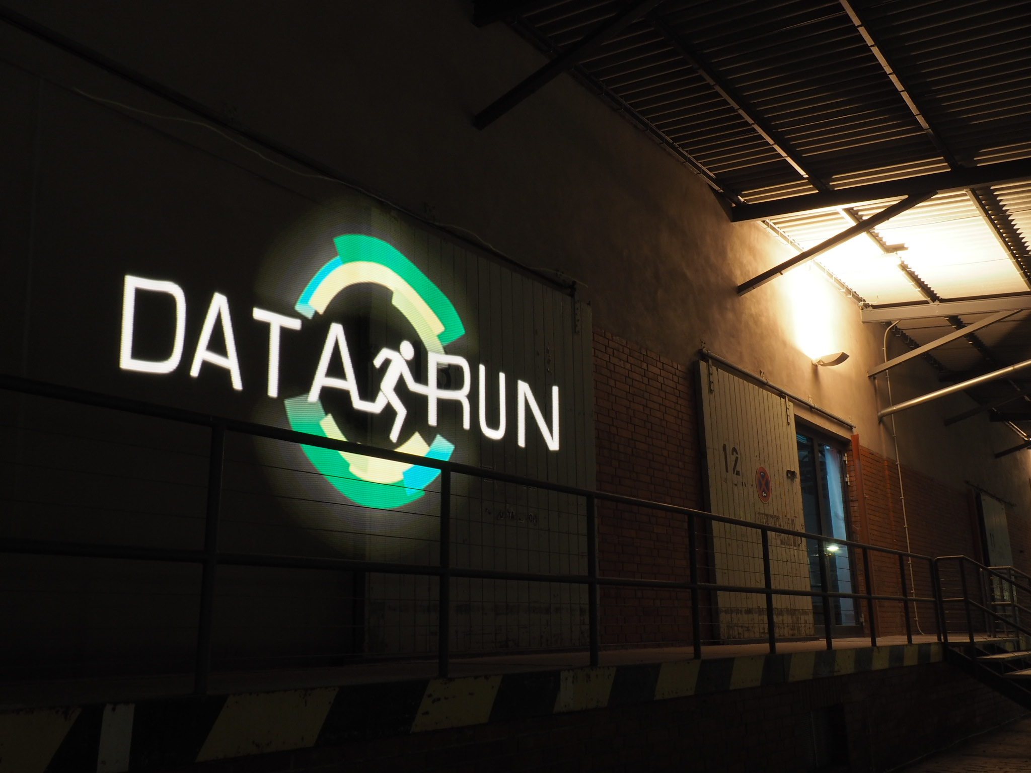 DATA RUN startet im Deutschen Technikmuseum Berlin
